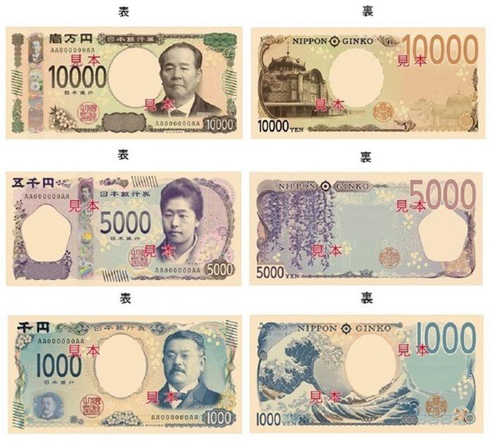 1 Man Nhật bằng bao nhiêu tiền Việt Nam hôm nay?